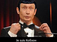 #JeSuisКобзон: в Інтернеті висміяли солідарність Держдуми із забороненим Кобзоном