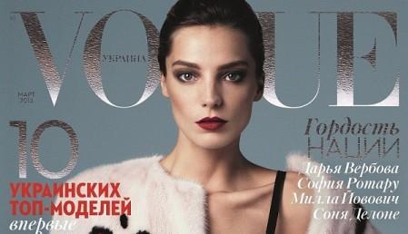Онопка з колегами виступила проти українського «Vogue» за його «антиукраїнську» позицію