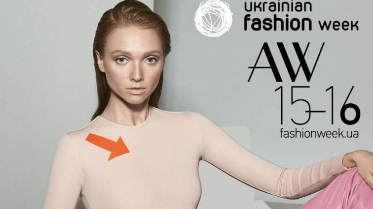ТОП-10 образів для модної українки від KARAVAY