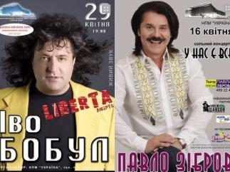 Павло Зібров та Іво Бобул заробляють на відсутності російських зірок