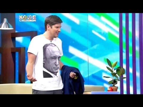 На росТБ розповіли про те, як Майдан «обманув» Данила Грачова  (відео)