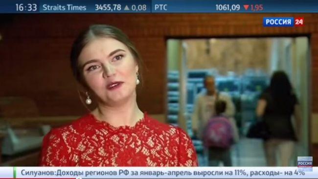 Последние новости г барнаула и алтайского края