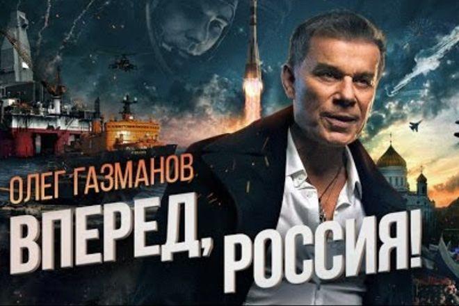 YouTube заблокував Газманова через його огидні пісні про Росію