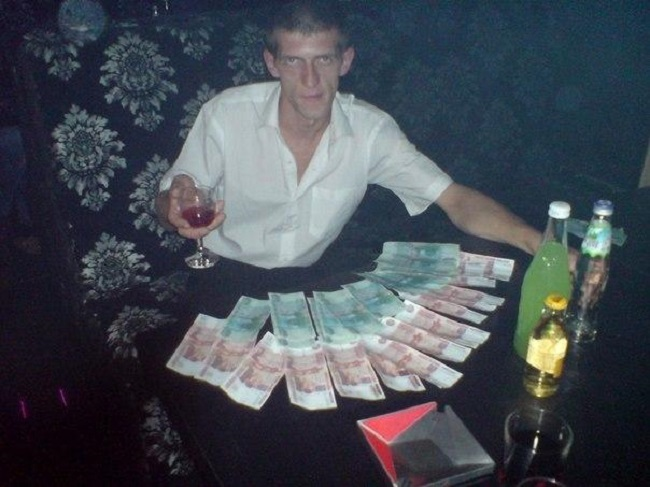 Торги на Московской бирже временно приостановлены - Цензор.НЕТ 7938