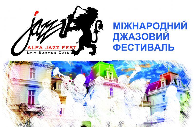 Завершився ювілейний «Alfa Jazz Fest»