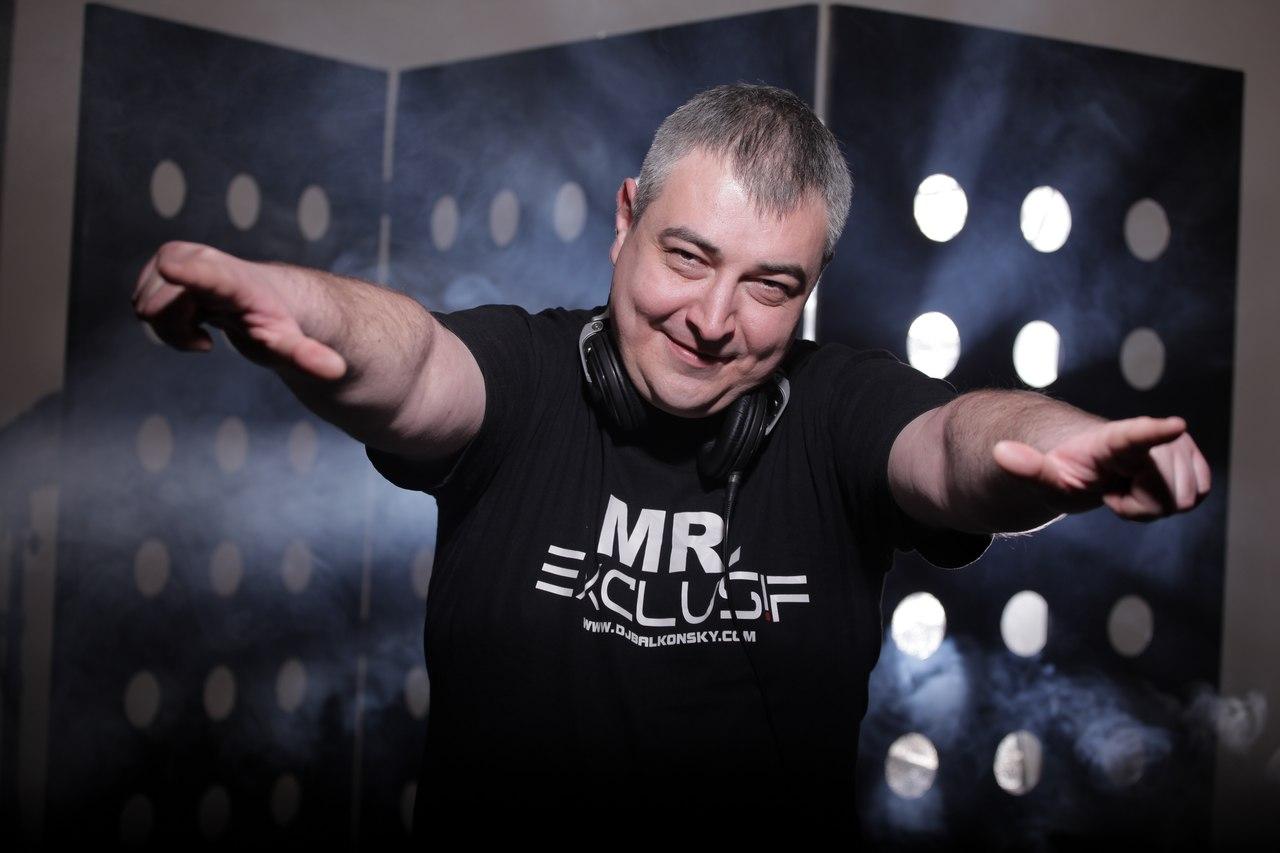 Умер известный DJ Andrey Balkonsky