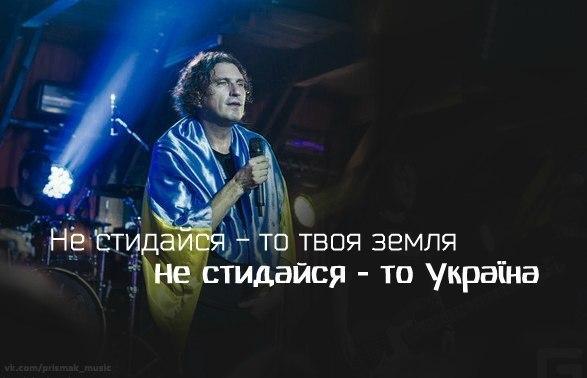 Зірки звернулися до Порошенко словами Кузьми: «чому холоднокровно ви зливаєте країну?» (ВІДЕО)
