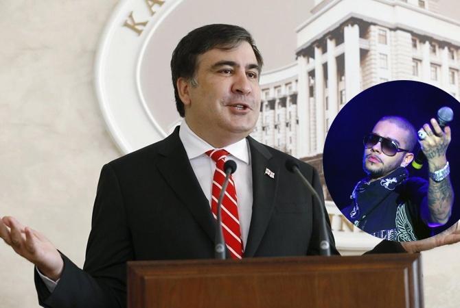 Тимати унизил Саакашвили в ответ на отмену концерта в Одессе (ФОТО)