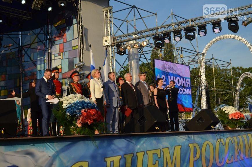 Добрый вечер, россияне!» Шепелев вел концерт в аннексированном Крыму (ВИДЕО)