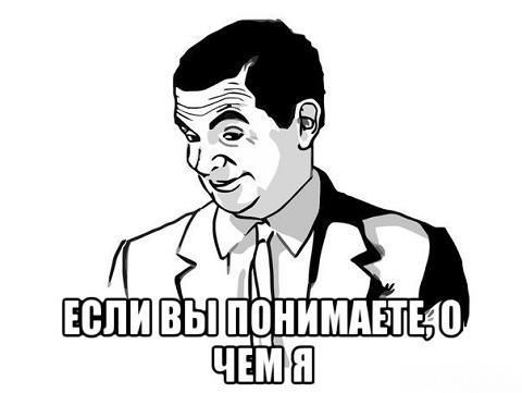 esli-vy-ponimaete-o-chyom-ya_49823645_orig_