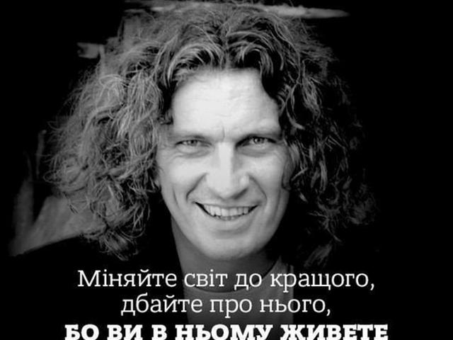 Памяти Кузьмы Скрябина