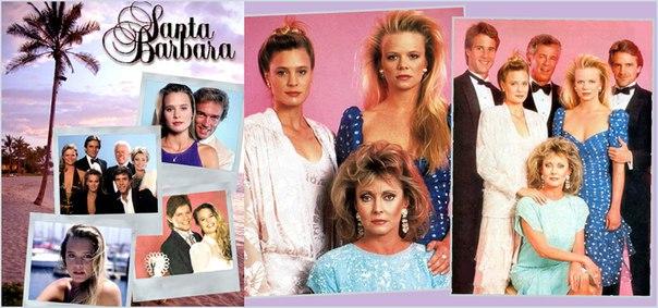 Тогда и сегодня: актеры сериала «Санта-Барбара» 30 лет спустя (ФОТО)