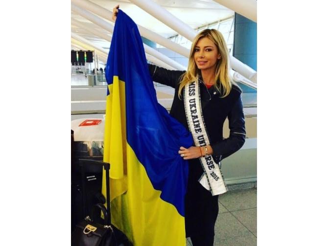 Українка на конкурсі Міс Всесвіт показала дивовижний костюм (Фото)