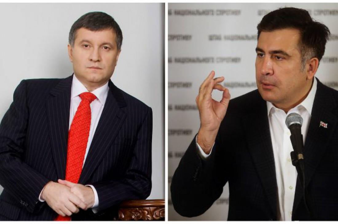 Чья жена красивее: Саакашвили & Аваков (Фото)