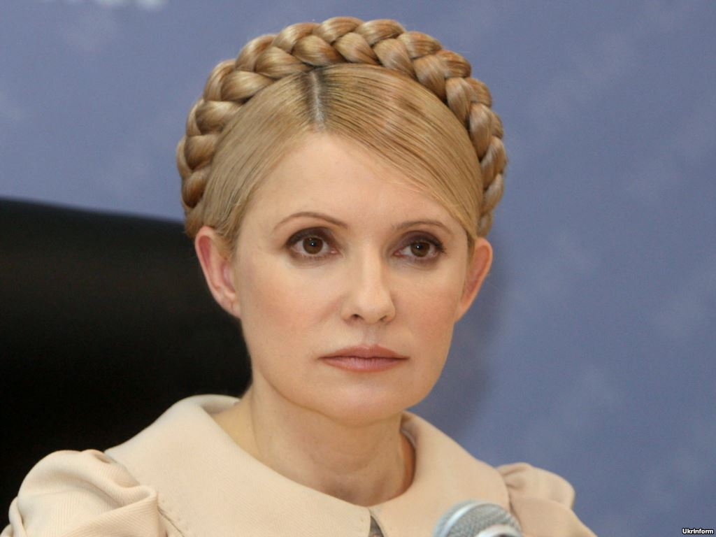 Тимошенко, по версии Esquire, стала самой сексуальной украинкой (Фото)