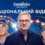 Фіналістів нацвідбору до «Євробачення» звинуватили в сепаратизмі: скандал набирає обертів (ФОТО)