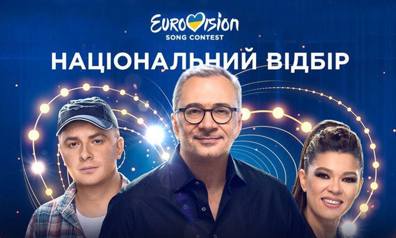 Финалистов нацотбора на «Евровидение» обвинили в сепаратизме: скандал набирает обороты (ФОТО)