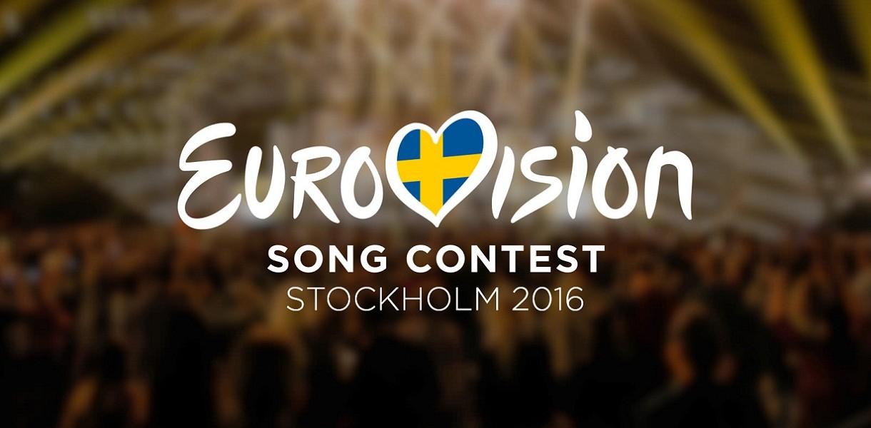 Сьогодні Україна отримає перших фіналістів відбору на Євробачення