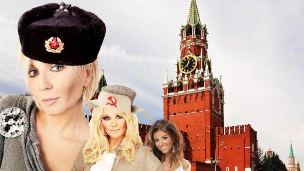 7 українських виконавців, які досі їздять в Росію (ФОТО)