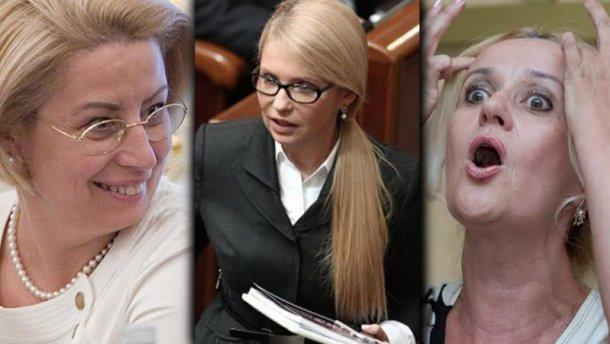 Топ-7 українських білявих політиків (ФОТО)