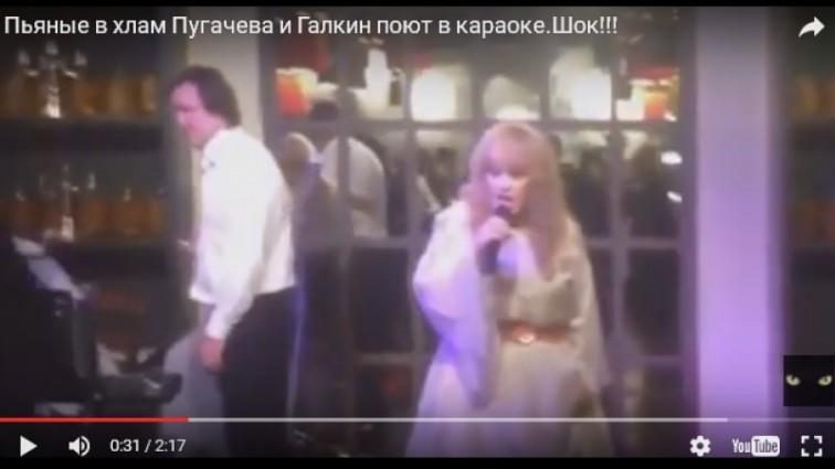 П'яні Галкін і Пугачова заспівали у караоке (ВІДЕО)