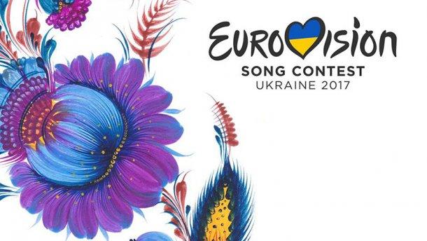 Символом Євробачення-2017 пропонують зробити петриківський розпис: з'явилися фото