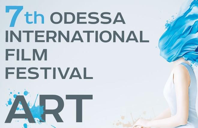 Одеський кінофестиваль 2016: спеціальна арт-програма (видео)