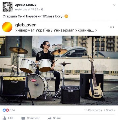di_gtziy62u