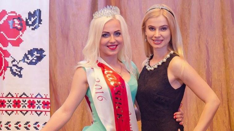Міс Слов'янськ у соцмережах відкрито підтримує бойовиків (ФОТО)