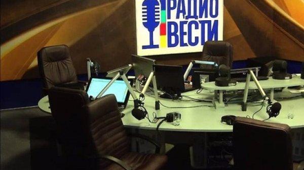 Ведуча «Радио Вести» звільняється (ФОТО)