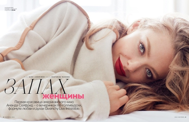 Amanda-Seyfried-Makeup-Vogue-Russia-2016-Cover-Photoshoot02