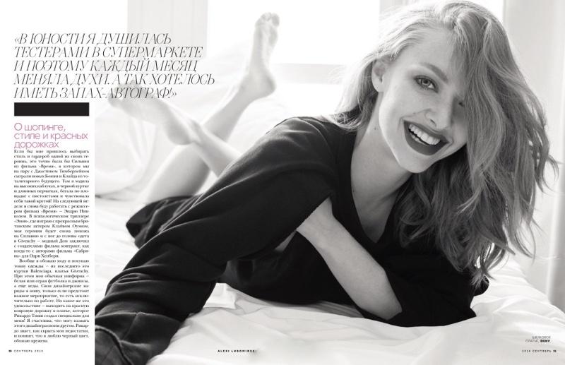 Amanda-Seyfried-Makeup-Vogue-Russia-2016-Cover-Photoshoot06