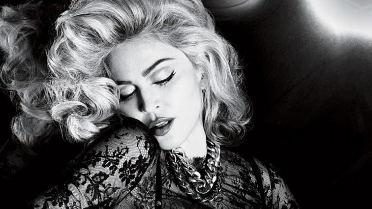 Мадонна відсвяткувала свій день народження на Кубі (ФОТО, ВІДЕО)