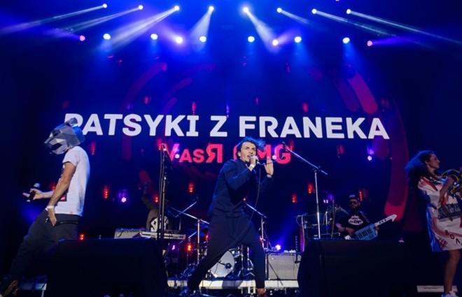 PATSYKI Z FRANEKA перемогли в конкурсі «Хіт-конвеєр» (фото)