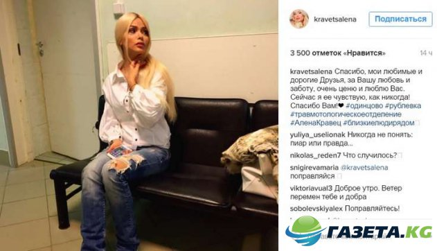 vidnuyu-krasotku-alenu-kravec-zhestoko-izbil-obezumevshiy-muzh-na-glazah-docheri_3