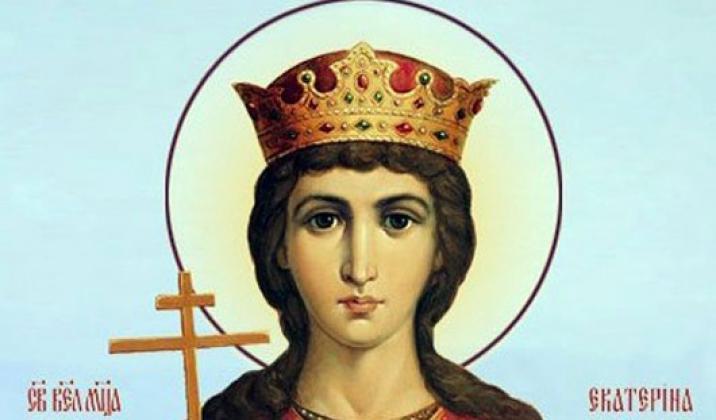 Ці речі категорично заборонено робити у день святої Катерини — 7 грудня!