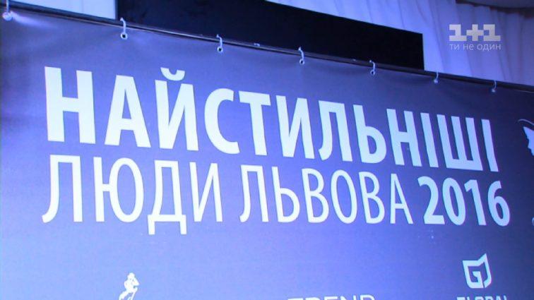 Львівські «рагулі»: «найстильніші» люди Львова, які зганьбилися на всю країну (вражаючі фото)