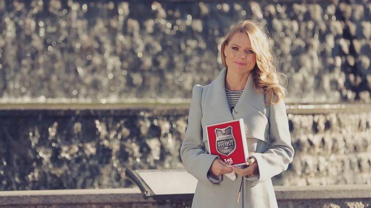 Ще одна нахабна зрада Україні: Ольга Фреймут засвітилася у російському серіалі  (ВІДЕО)