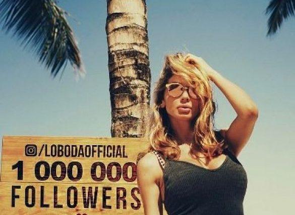 Сексуальні фото Лободи з відпочинку зірвали Мережу