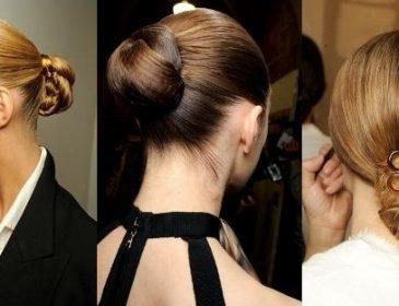 Пучки знову в тренді: чотири модних приклади (ФОТО)