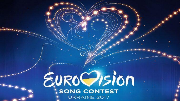 Хто стане ведучою «Євробачення-2017»