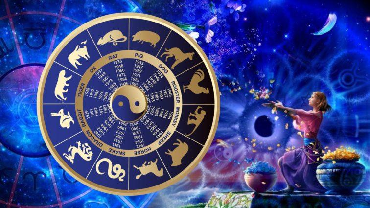 Гороскоп з 26 січня до 1 лютого
