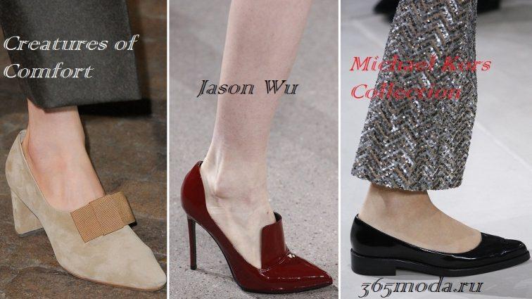 Взуттєві тренди: що буде модним у 2017 році