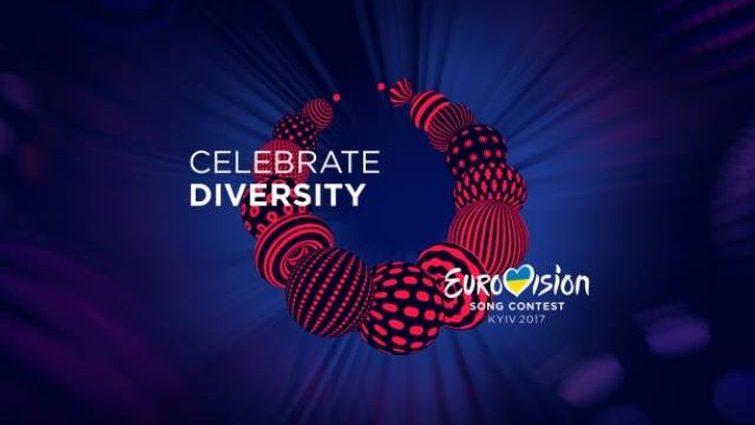 Нарешті зізналися: з'явилося відео, де пояснюють скандальний логотип Євробачення-2017 (ВІДЕО)