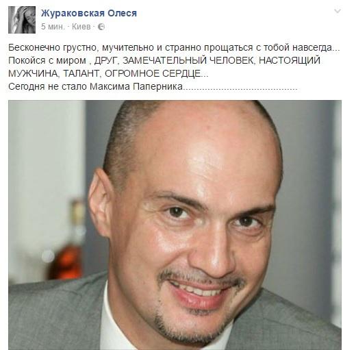 38d_maksim