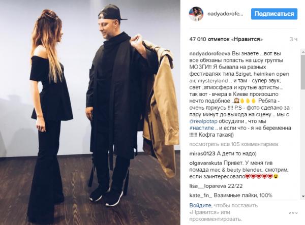 6000_pevicu-mariyu-yaremchuk-srochno-gospitalizirovali-1