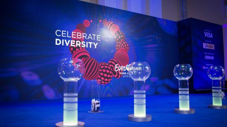 «Євробачення-2017»: стартував онлайн-продаж квитків