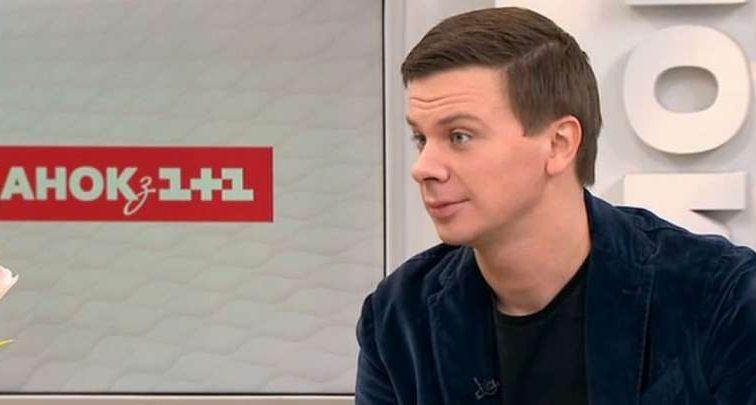 Дмитро Комаров заінтригував фанатів розповіддю про новий сезон «Світ навиворіт»