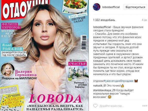 1489974932_loboda-oblozhka