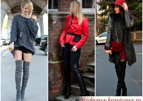 Ів Сен-Лоран повертає у моду ботфорти: нова колекція на тижні моди в Парижі